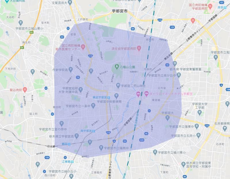 宇都宮スタート!Uber Eats(ウーバーイーツ)栃木エリアの配達地域と注文範囲