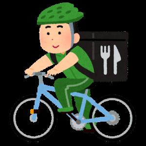 フードデリバリーサービスの配達員(自転車の男性)